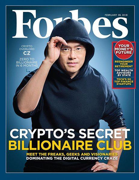 مجله فوربس